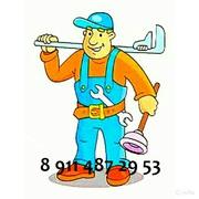 Сантехнические работы по дому. Сантехник ремонт и установка,  замена